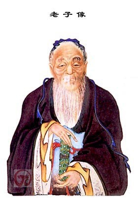 the teachings of confucius and dao essay