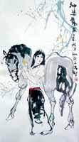 张清智先生作品 - 京华书画家协会 - 京华书画家协会