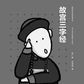 澳门新蒲京app下载 2