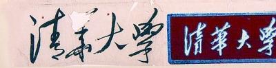 20131025_007