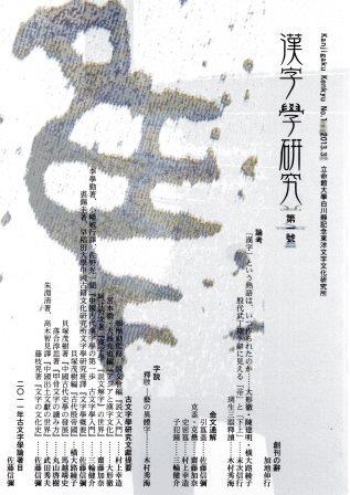 20140202_008
