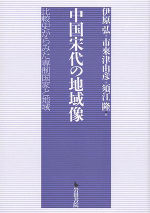 20140202_010