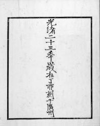 20140220_012