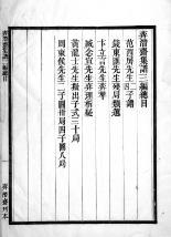 20140306_007