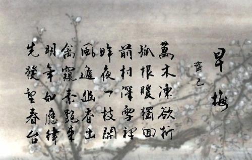 20140403_007