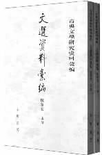 澳门新葡萄京官网首页 1