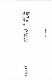 20140522_006
