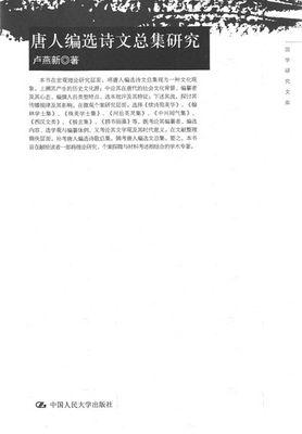 澳门新葡萄京官网首页 2