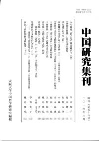 20150711_011