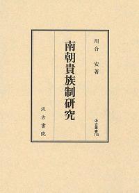 20150711_019