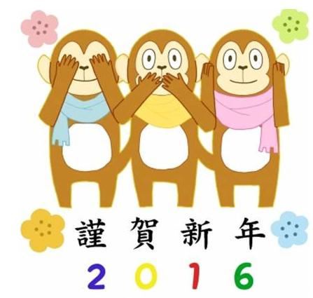 20160102_048