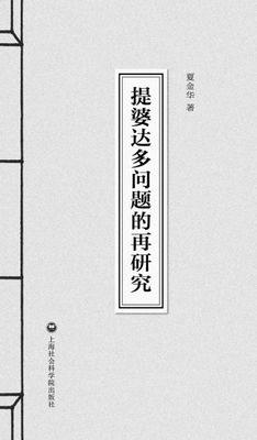 夏金华曲谱_钢琴简单曲谱