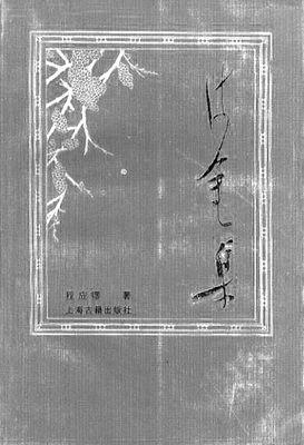 20160408_016