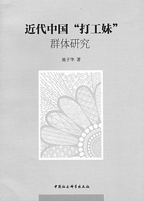 20160620_001