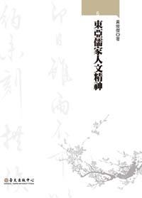 20160910_038