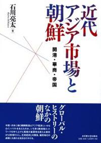 20160911_005