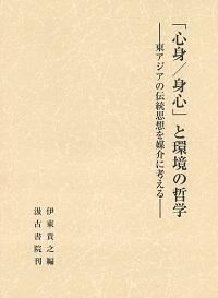 20160911_006
