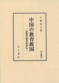 20161003_004