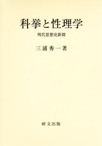 20161003_013