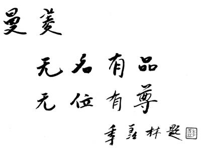 20161104_003