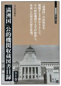 20161211_084