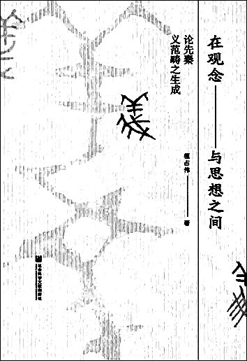 20170424_009
