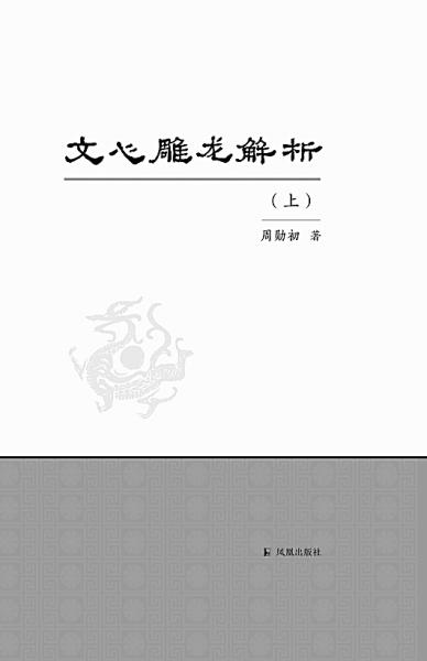 20170425_004