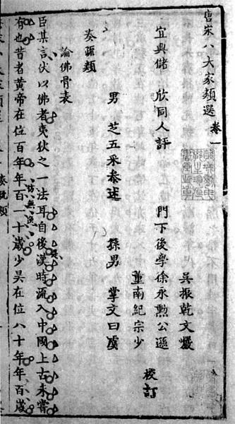 20170616_007