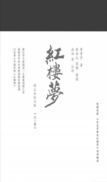 20170808_013