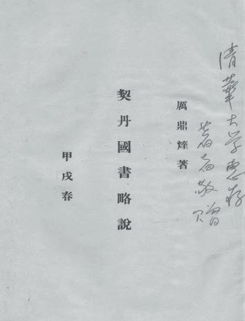 20170914_004
