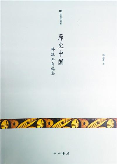 20170920_010