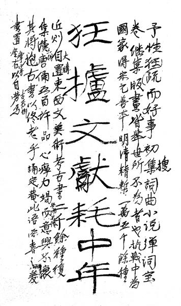 20171016_012