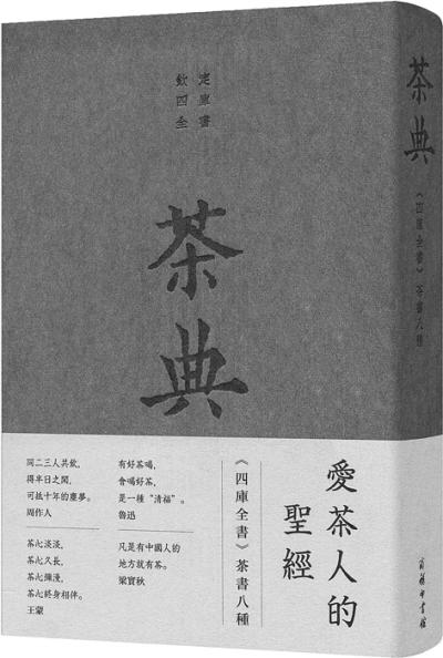 20171108_004