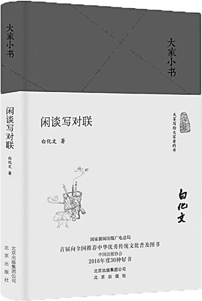 20171121_008