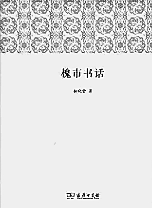 20171122_007