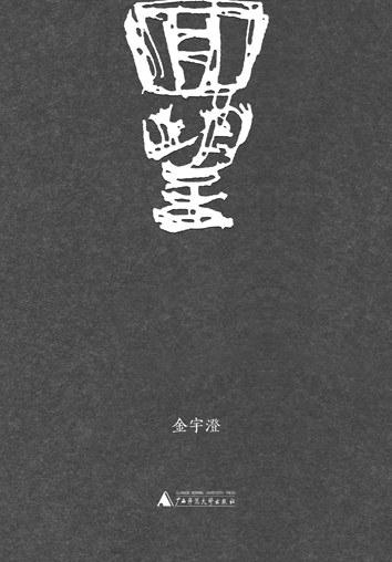 20180105_006