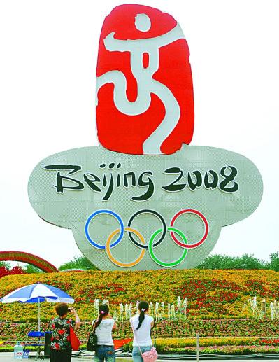 必威官网亚洲体育 2