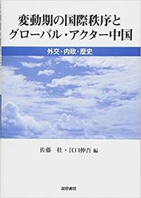 20180701_053
