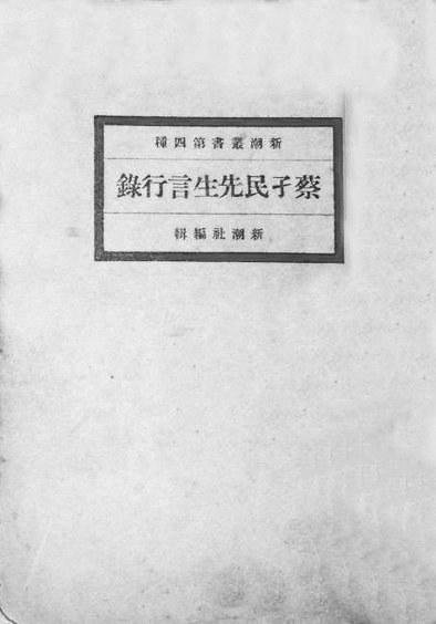 20180807_008