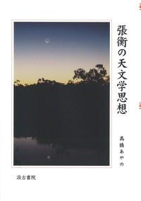 20190204_052