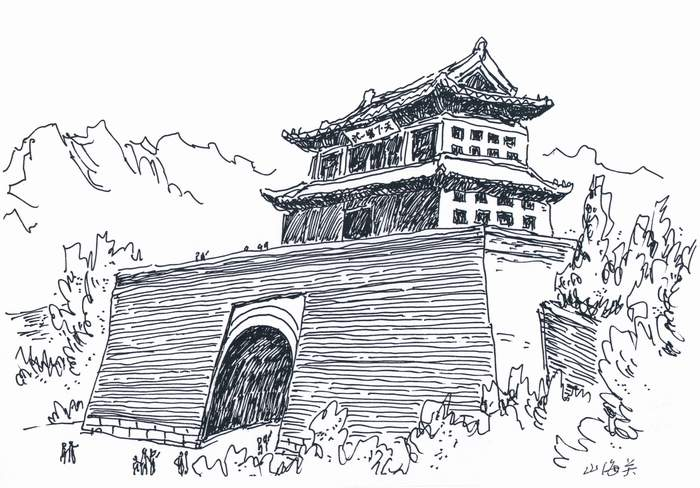 长城手绘铅笔画