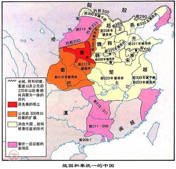 秦朝郡县地图全图